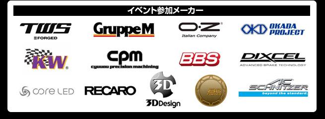 maker_logo2